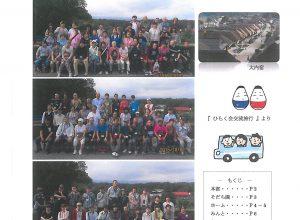 ひらく通信vol.15
